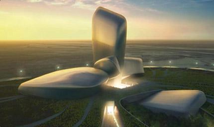 Kulturní centrum King Abdulaziz v Saudské Arábii